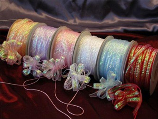Fancy Iridescent Pull Ribbon